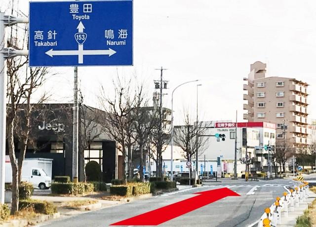 植田一本松交差点まで直進します。