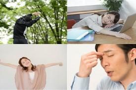 慢性的な痛みや症状